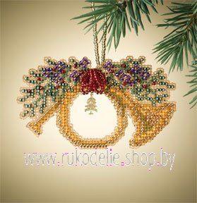 Валторна (елочное украшение). Вышивка/ Embroidery. Набор для вышивки крестиком и бисером Mill Hill. Рождество, Новый год.