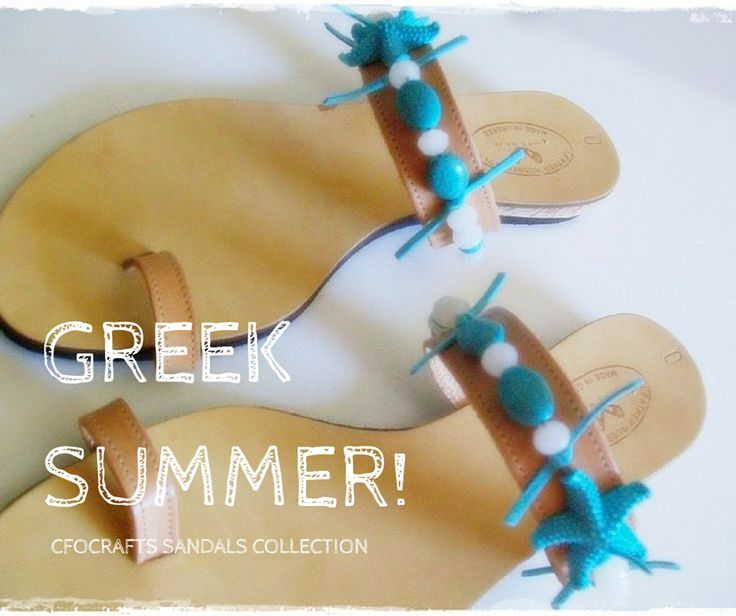 Greek summer at the beach! Check out the entire collection and discover your own! #CforCrafts_Fashion