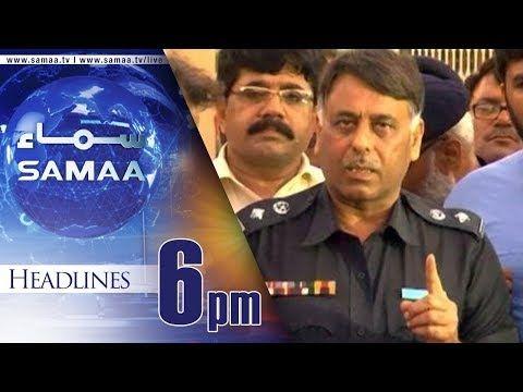 Samaa Headlines   6 PM   Samaa TV   04 Sept 2017 - https://www.pakistantalkshow.com/samaa-headlines-6-pm-samaa-tv-04-sept-2017/ - http://img.youtube.com/vi/UE9Pd0PGR1E/0.jpg