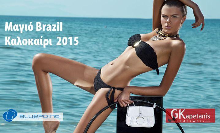 μαγιό brasil βραζιλιάνικα σλιπ καλοκαίρι 2014 bluepoint magio