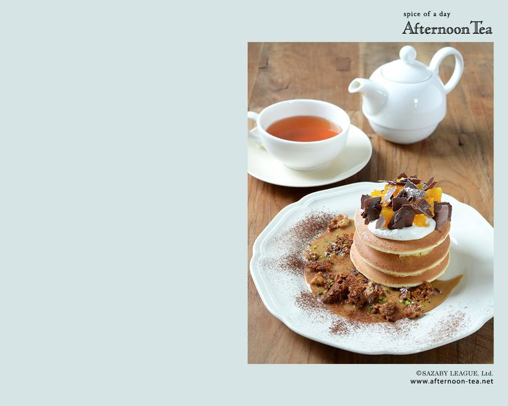 Afternoon Tea|Wallpaper