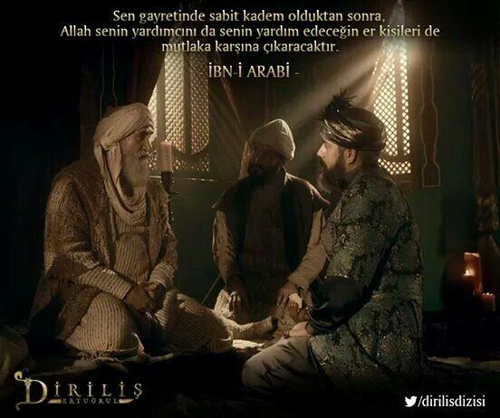 #Ibn-îArabî
