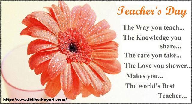Teachers Day Messages SMS Wishes Shayari in Hindi   Teachers Day Messages SMS Wishes Shayari in Hindi  Guru Brahma; Gurur Vishnu;  Guru Devo Maheshwara;  Guru Sakshat Para Brahma  Tasmai Sree Gurave Namaha.  Happy Teachers Day  SMS Shayari Teachers Day