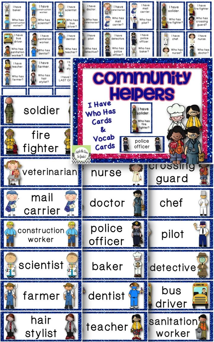 Community Helper I have who has? game cards and vocab signs for charts or bulletin boards.  I could probably use this with definitions of community helpers and their answers, too!