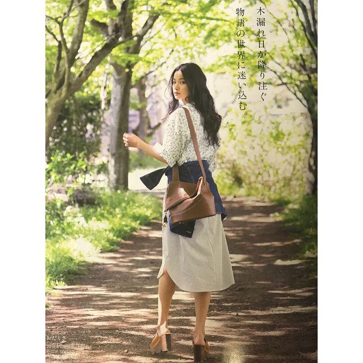 . . Discover Japan 🇯🇵7月号 6/6発売. 🚃「ローカル散歩」🍃 女優 #織田梨沙 さん. . ヘアメイクをKAORI'WSが手がけています。 . ディスカバリージャパンは 伝統あるものづくりやデザイン、 衣食住や景観など、ニッポンの文化を紹介。 その魅力がひと目で伝わる美しい写真と明快な解説で、 優れた「モノ」「コト」「ヒト」を通して 本物かつ上質な日本を発信します。 . ______________________________________ #kaoriws #kaori #hairmake #hairmakeup #hairmakeartist #hair #makeup #make #ヘアメイク #ヘアメイクアーティスト #ヘアー #メイク #discoverjapan #ディスカバリージャパン #magazine #japan #日本 #日本の文化 #naturalmakeup #natural
