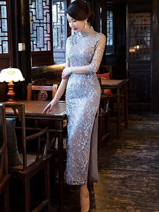 Inherent Chic Lace Qipao / Cheongsam Maxi Dress with Split