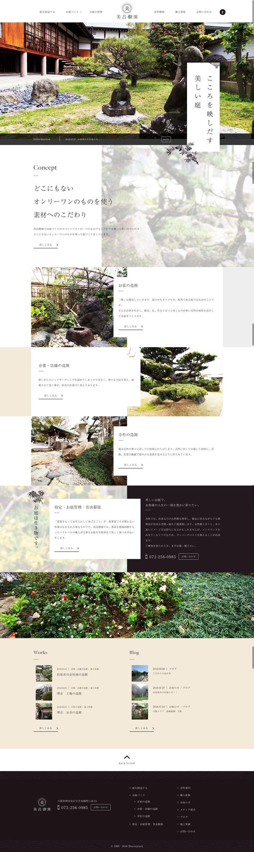 """图片虚化的处理,渲染了气氛又不会喧宾夺主,同时也制造了页面里的""""灰"""""""