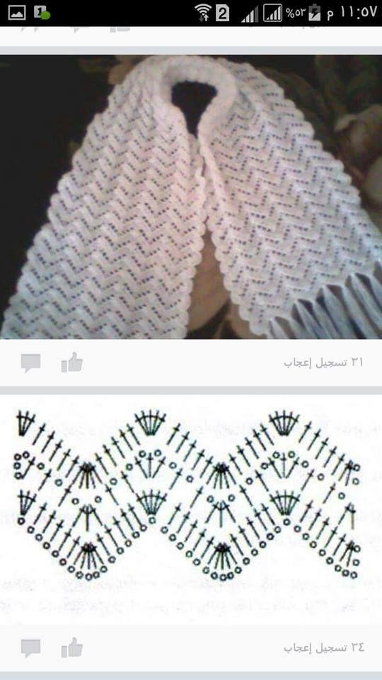 Mejores 239 imágenes de GANCHILLO GORROS Y BUFANDAS en Pinterest ...