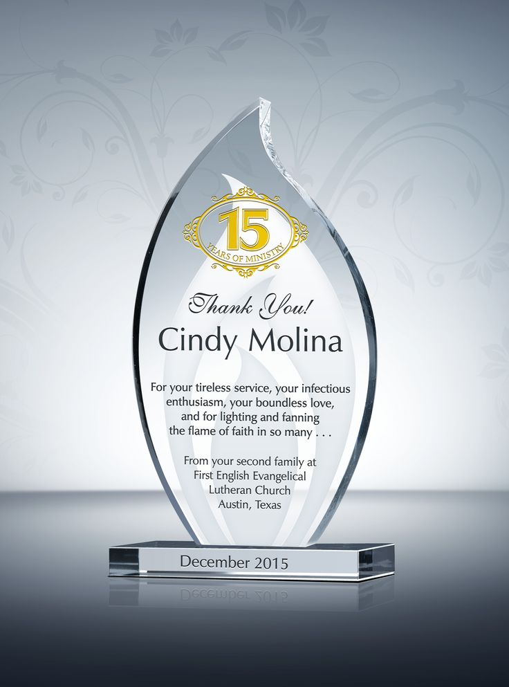 15 Years Ministry Service Appreciation Wording: For your tireless service, your infectious enthusiasm, your boundless love, and for lighting and fanning the flame of faith in so many #Ministry #Pastor #Religious #Christian #Church #YOS #Crystal #Engraved #Etched