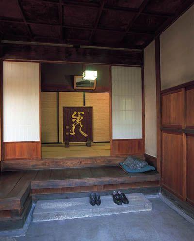 entrée de maison à la japonaise