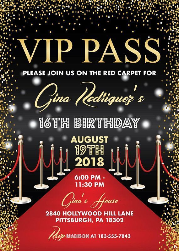 Vip Pass Hollywood Red Carpet Birthday Invitation Sweet 16