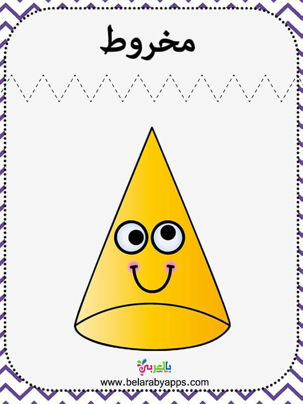 بطاقات تعليمية الأشكال الهندسية للأطفال وسائل تعليمية اسماء الاشكال الهندسية بالصور بالعربي نتعلم Math Cards Ssl