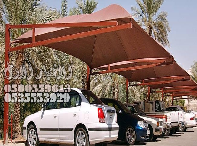 مظلات سيارات Alakhtiarumbrellas Over Blog Com Car Shade Car Outdoor Decor