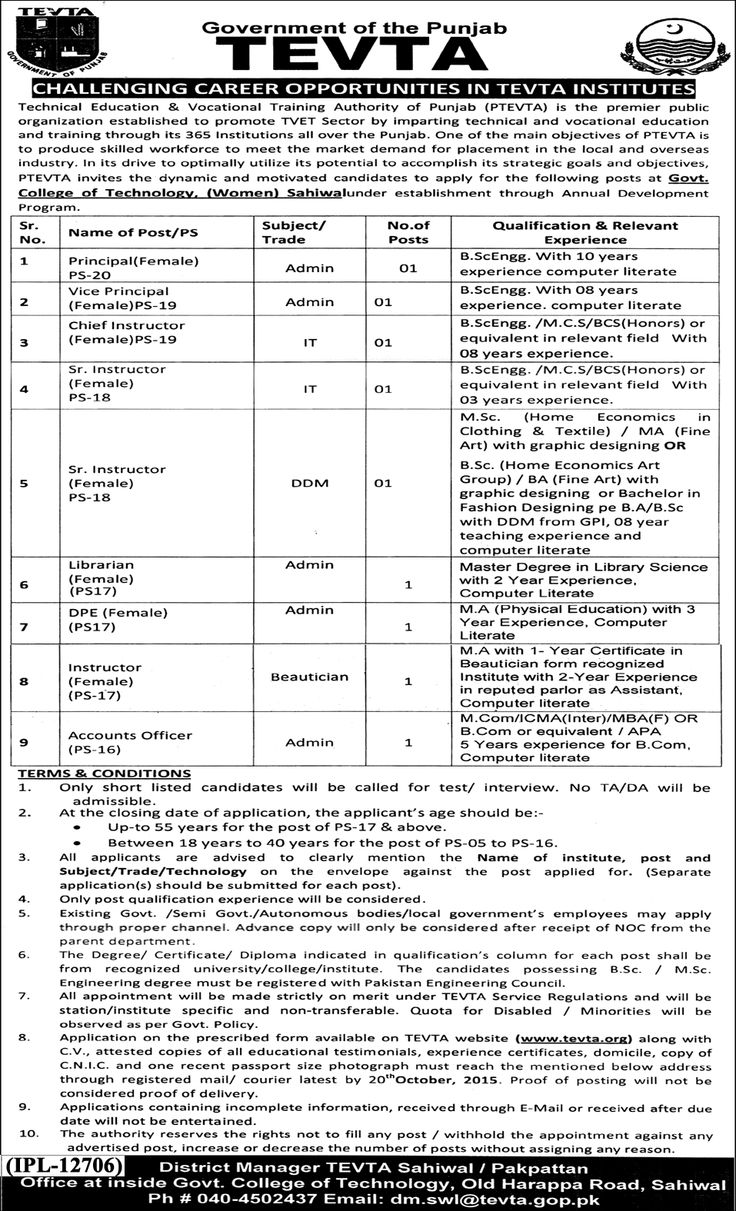 Share this to Share on FacebookShare on TwitterShare on Google+Share on LinkedinShare on Pinterest TEVTA JOBS IN SAHIWAL Announced different posts in Published in:The Nawaiwaqt  Newspaper Pakistan Dated in :01 Oct-2015 THURSDAY To see CLEAR image CLICK on image below LATEST JOBS IN Mechanical Engineering Electronics Engineering Electrical Engineering Civil Engineering Chemical Engineering    DAE/B.Tech Civil …