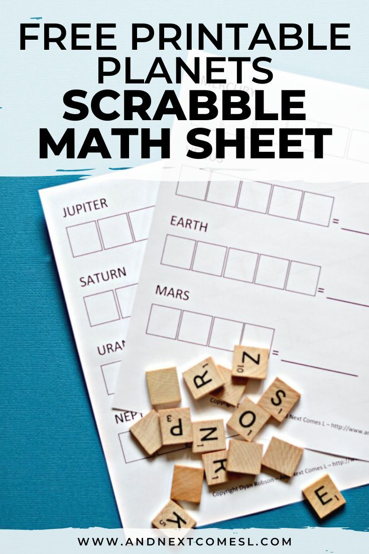 Planets Scrabble Math Free Printable Kids Math Worksheets Planets Activities Free Math [ 1102 x 735 Pixel ]