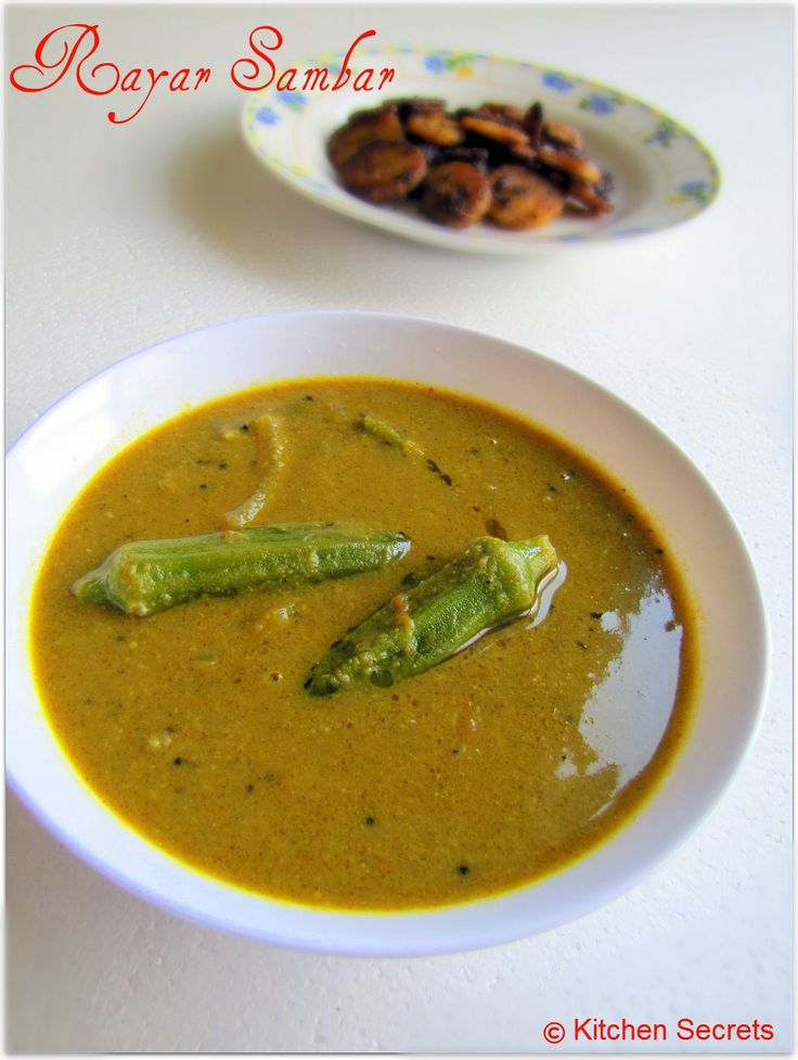 """Kitchen Secrets and Snippets: Rayar Sambar. """"Adding grilled onion paste along with coriander leaves paste is truly sensational and makes the kulambu very very flavourful. """""""