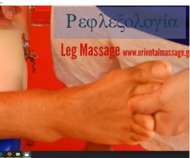 leg massage www.orientalmassage.gr