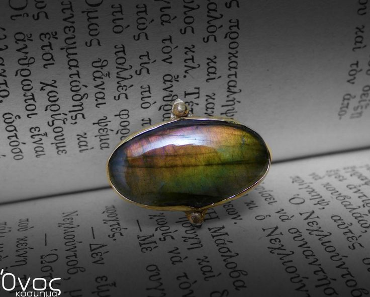 """Green Magic Labradorite "" - Χειροποίητο επίχρυσο δαχτυλίδι με Λαβραδορίτη!"