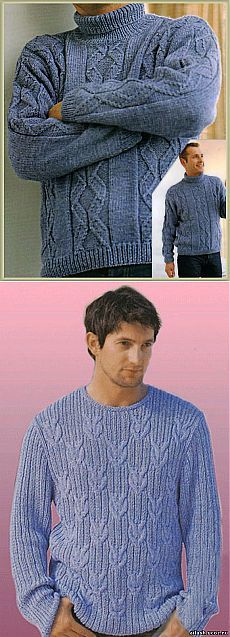 Вязание для мужчин..