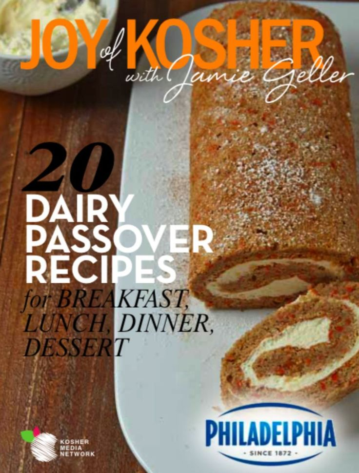 577 best favorite kosher for passover recipes images on pinterest a free downloadable dairy passover recipes ebook is here for you philly4passover forumfinder Choice Image