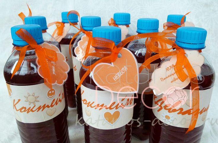 Оформление бутылок с домашней сангрией к девичнику каждая бутылочка именная #katariosdecor #decor #girls #drink #party #sangria #vsco #vscocam #vscogood #декор #оформление #девичник #оригинально #невеста #подружкиневесты #iphoneonly #igdaily #orange #happy #вечеринка #подарки #gifts