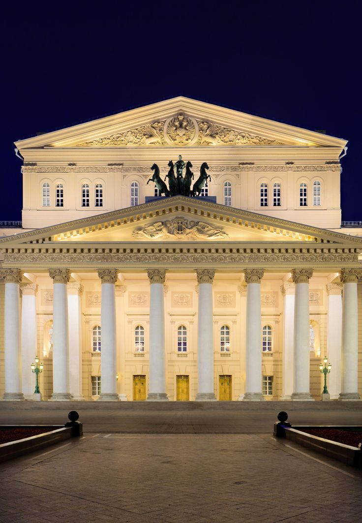 The Bolshoi Theatre, Moscow, Russia.