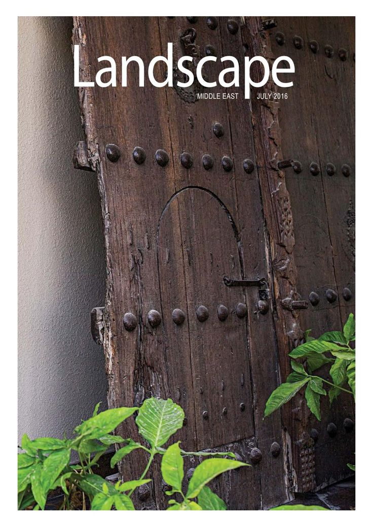 Landscape Magazine July 2016