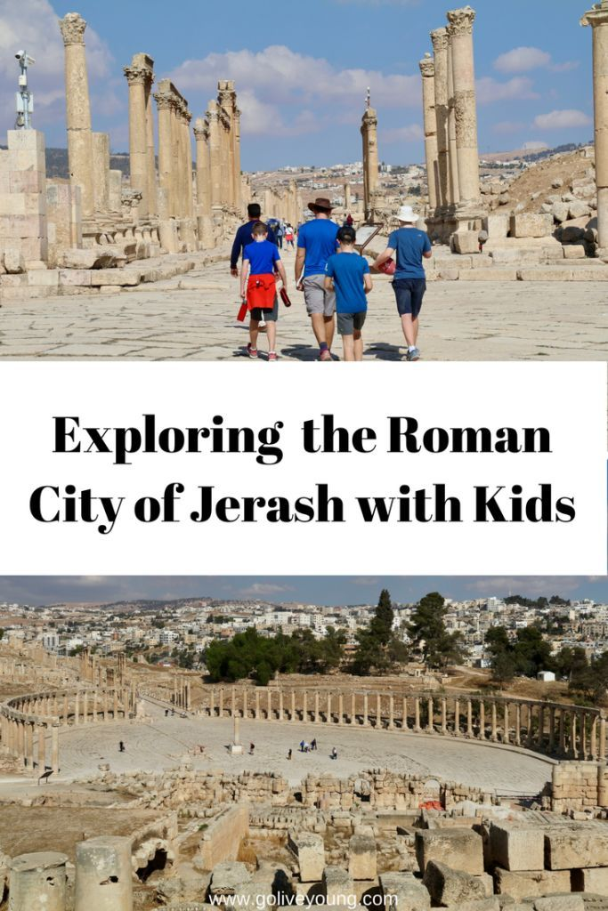 Exploring the Roman City of Jerash with Kids. A complete guide to exploring Jerash in Jordan with kids.