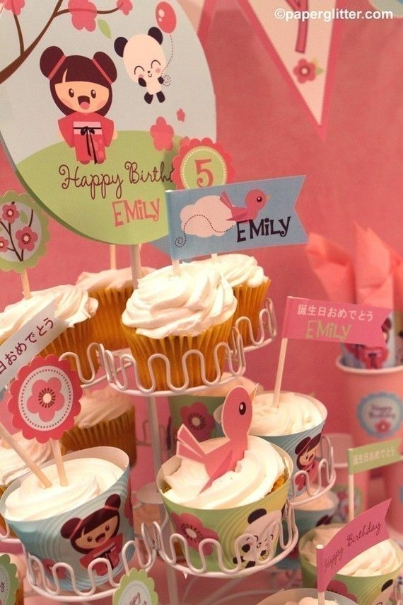 Love PartyGlitter's cute printable party Kawaii set.