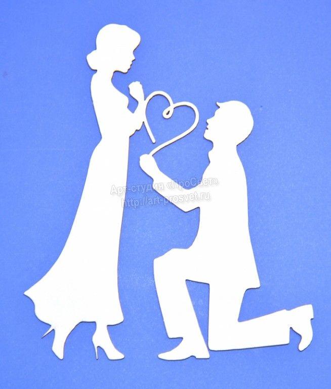 Открытка на свадьбу вытынанка, умница красавица красивые