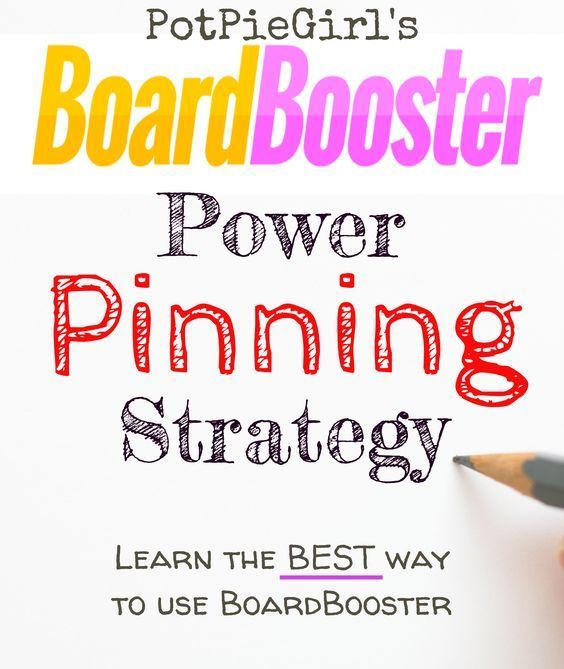 How To use BoardBooster for more Pinterest traffic. PotPieGirl's BoardBooster Power Pinning Strategy WORKS and it's so easy to do. Try it - you'll LOVE it! via @potpiegirl