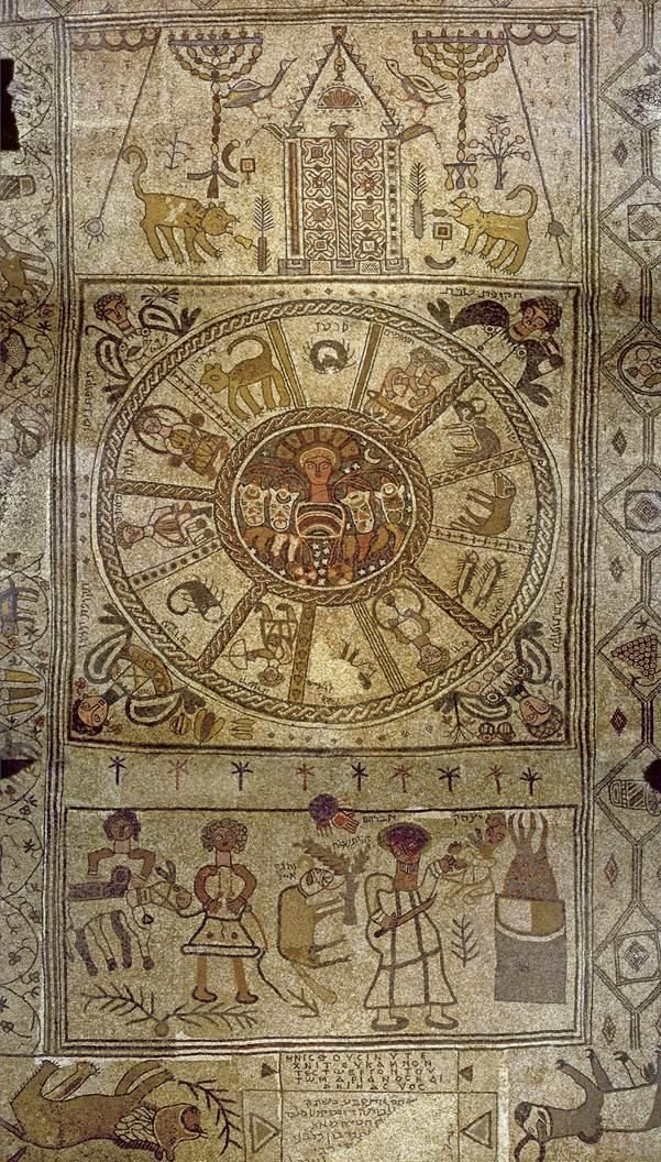 Mosaic floor illustrating a Zodiac, the Ark, and the binding of Isaac from the 6th century ancient Beth Alpha synagogue, Israel.