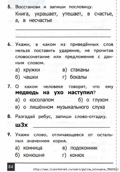 100376467_0087.jpg (490×699)