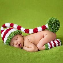 Для новорожденных Подставки для фотографий для новорожденных девочек и мальчиков шляпа брюки крючком вязать одежда костюм одежда фотосесс...(China)