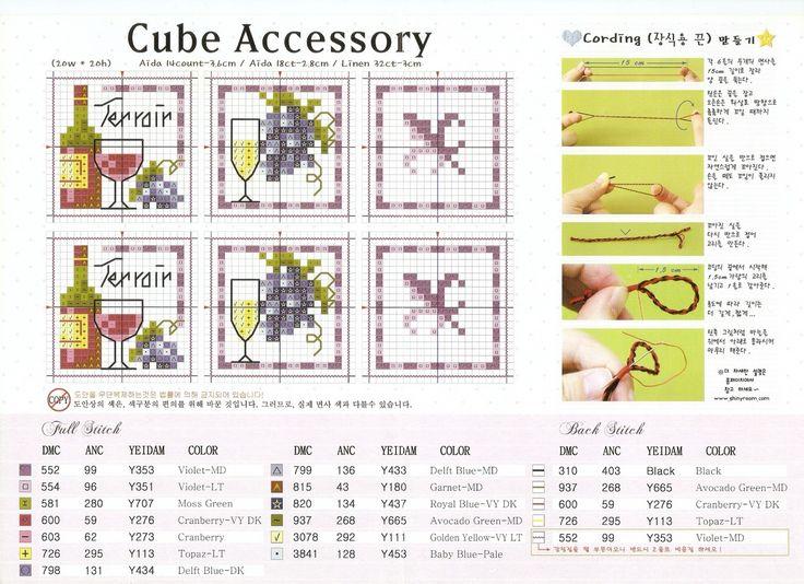 """Shiny room"" Cube Desighns – 17 фотографий"