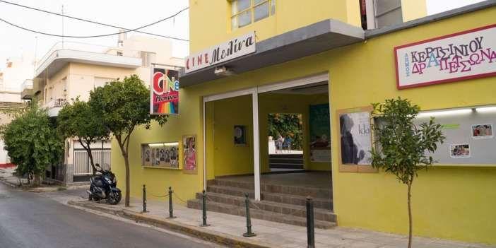 Τρία θερινά σινεμά με 3 ευρώ είσοδο!