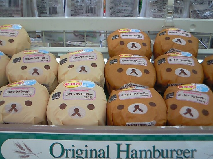 Cute hamburgers #food #kawaii #japanese