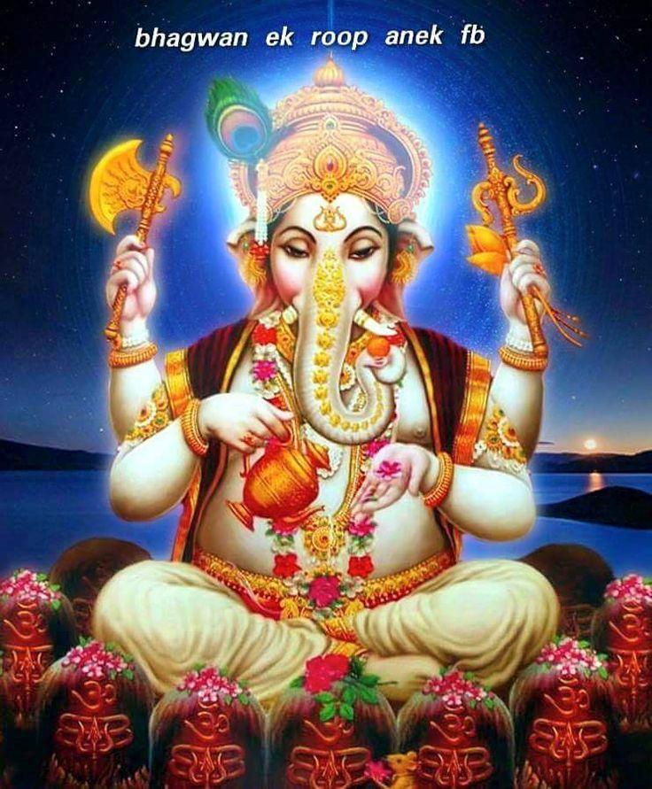 Ganesh Bhagwan & Shivling Abishek