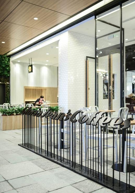 Gloria Jean's Coffee At Taikoo Li - Picture gallery #architecture #interiordesign #letters