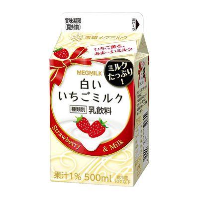 MEGMILK 白い いちごミルク - 食@新製品 - 『新製品』から食の今と明日を見る!