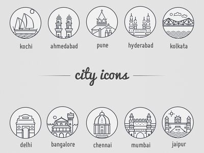 Dribbble - City Icons by Vercingetorix