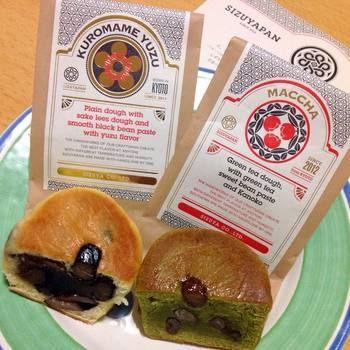 SIZUYAPAN「あんぱん」   京都パン屋「志津屋」のあんぱん専門店     あんぱんが入っているとは思えない和モダンなパッケージ。ラインナップは小倉、和栗、抹茶、抹茶小倉、シナモン、黒豆柚子、安納芋、白あん、柚子、紫いもの10種類です。