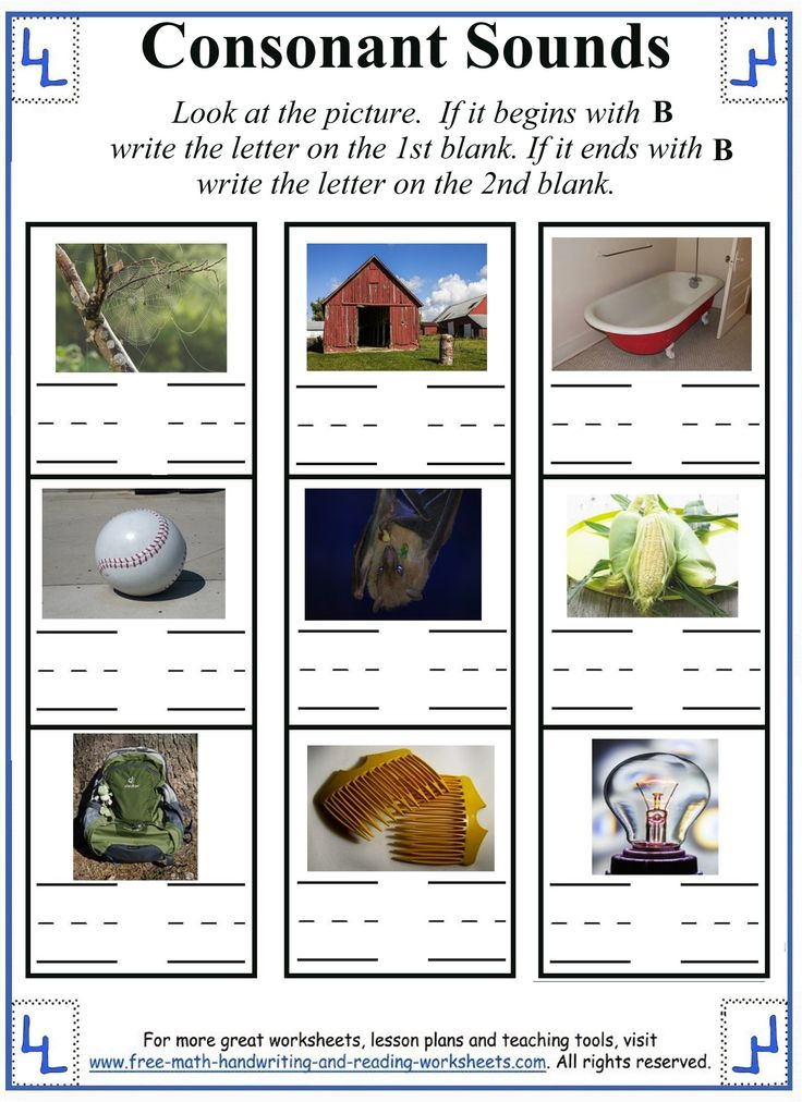 Free Making Change Worksheets Excel  Best Consonant Blends Images On Pinterest  Consonant Blends  Commutative Property Multiplication Worksheets Word with Math For Fifth Grade Worksheets Pdf Beginning And Ending Sound B Activity Sheet Systems Of Linear Equations Word Problems Worksheet Word