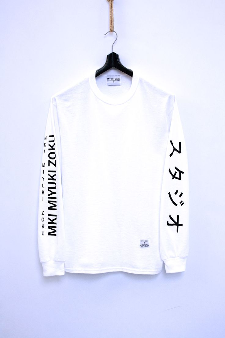 MKI White Long Sleeve T-Shirt