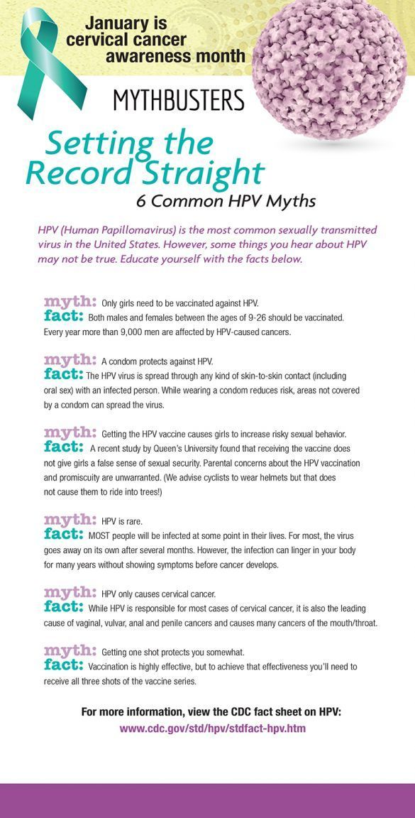 does having hpv cause cancer
