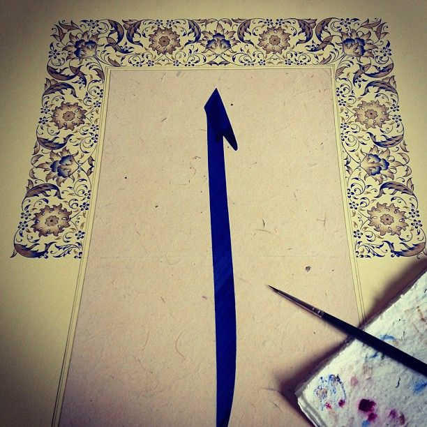 Work in progress #istanbul #turkey #calligraphy #illumination #islamicart #artwork #mywork