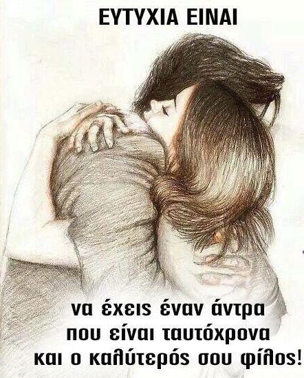 #myman #mytruestfriend