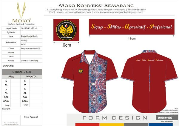 Baju Kemeja Seragam Kerja Batik Perpustakaan Unnes Semarang - Jawa Tengah - Indonesia. Kemeja Kombinasi Batik Warna Merah Maroon + Bordir Logo Dan Tulisan.
