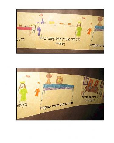 Chinuch.org :: Pictorial Story of the Megillah