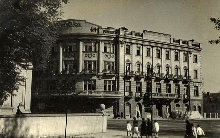 Hotel Ritz , Białystok - 1941 rok, stare zdjęcia